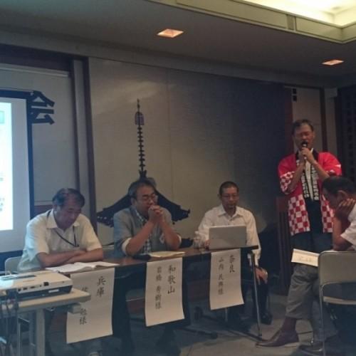 8月19日 奈良県中小企業家同友会、障害者問題委員会の立ち上げセレモニーに参加させていただきました。